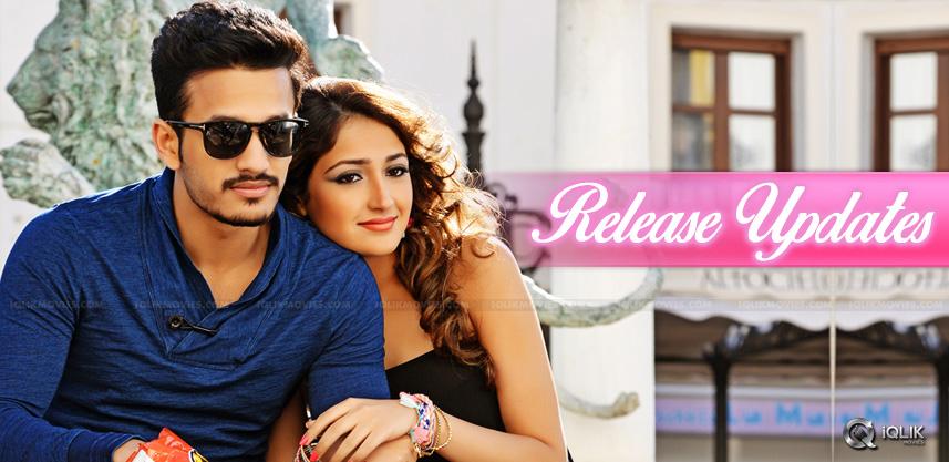 akhil-debut-movie-release-details