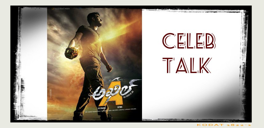 celebrities-comments-on-akhil-first-look-poster