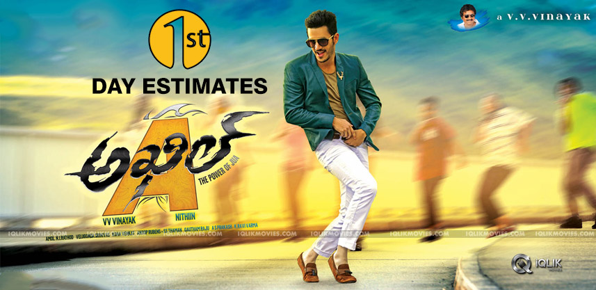 akhil-movie-first-day-collection-estimates