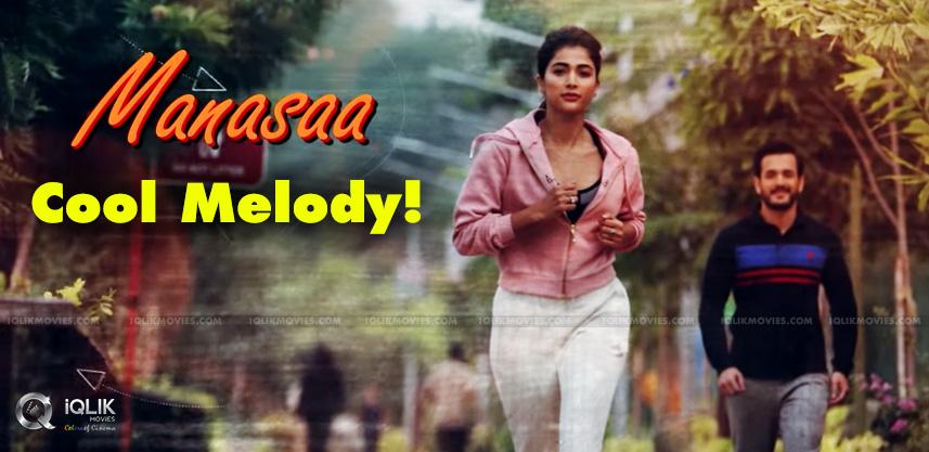 Breezy-Melody-Manasaa-MEB-Akhil-Akkineni