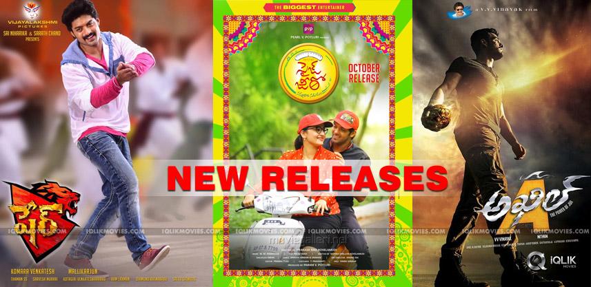 akhil-sher-size-zero-movies-release-news