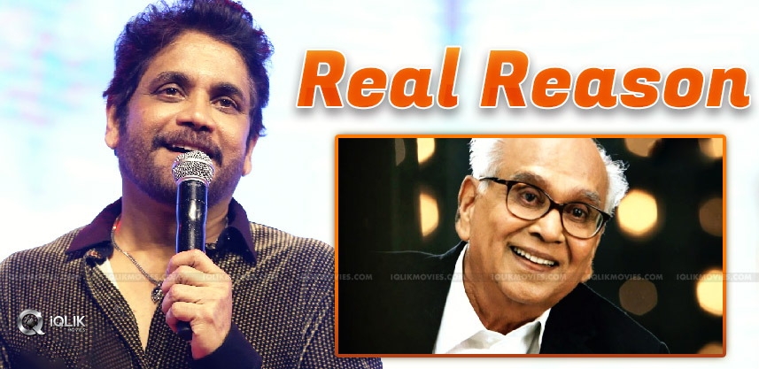 reason-behind-no-biopic-for-negeswar-rao