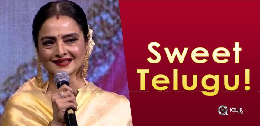 rekha-telugu-accent-anr-awards-event