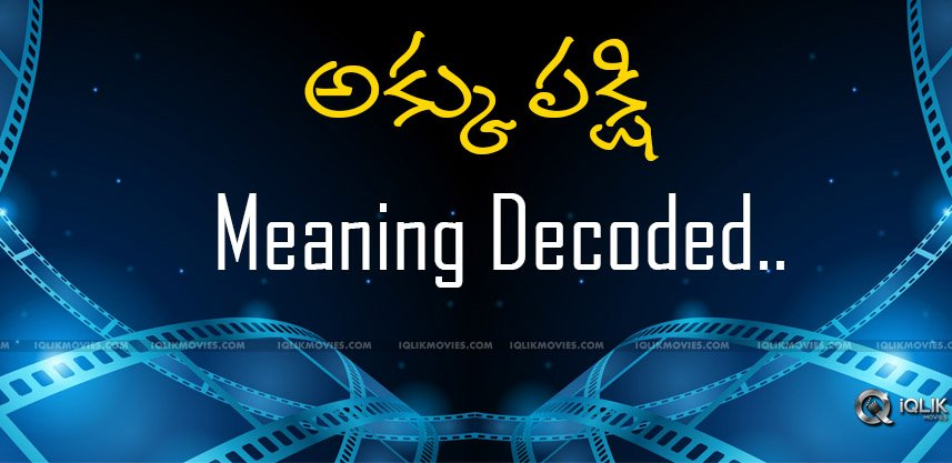 Akkupakshi-Gets-New-Definition-In-Dictionary