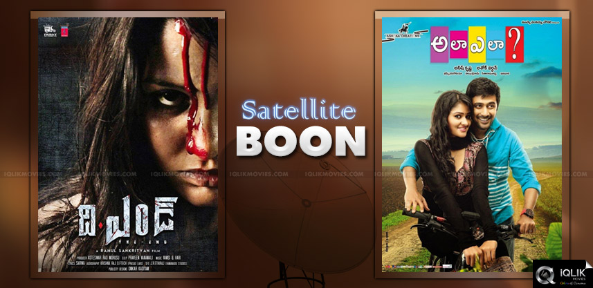 Satellite-Boon-For-2-Small-Films