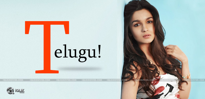 alia-bhatt-approached-for-telugu-films-news
