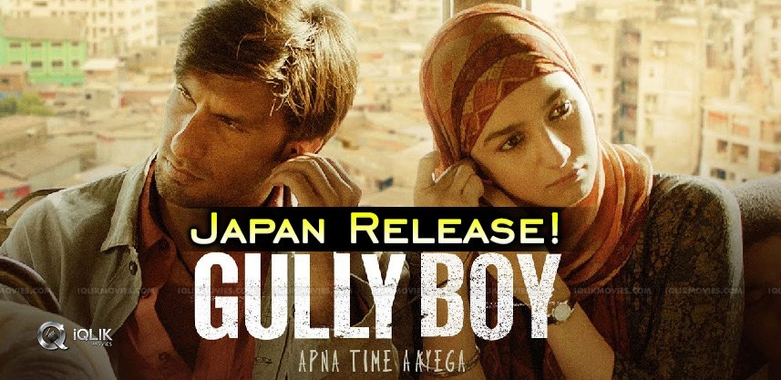 ranveer-gully-boy-japan-release