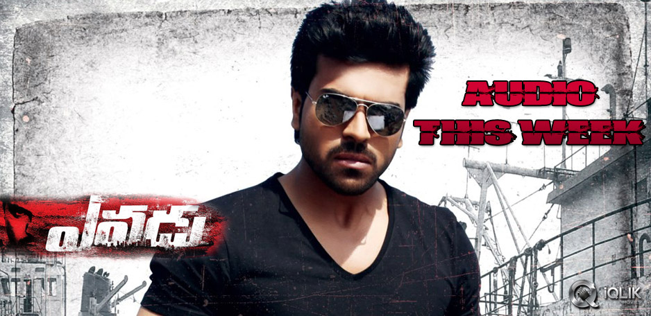 All-set-for-Yevadu-audio-launch
