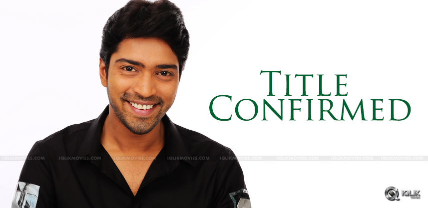 allari-naresh-nageshwar-reddy-movie-details