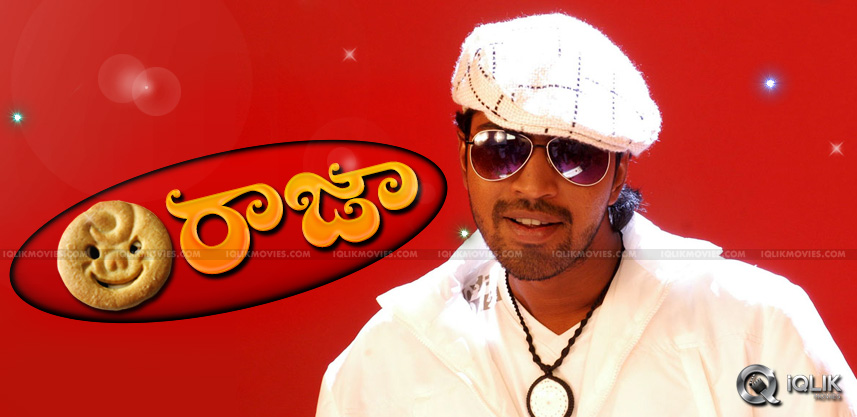 allari-naresh-biscuit-raja-film-with-veerabhadram