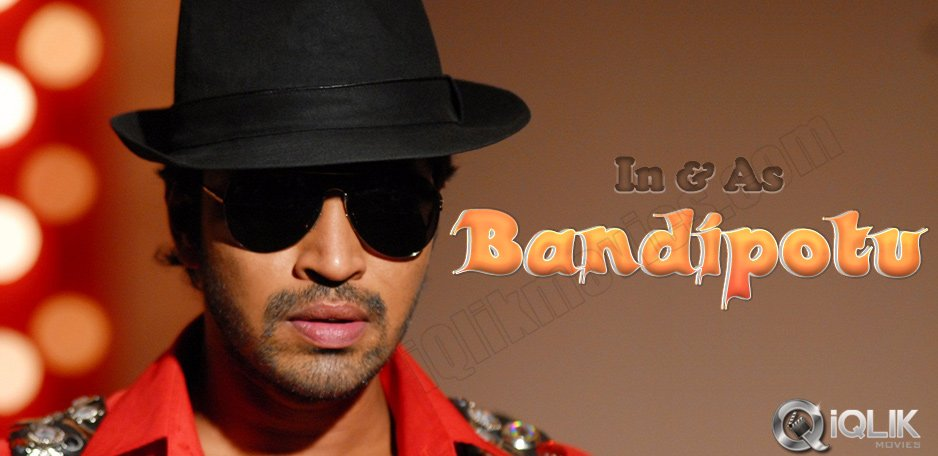allari-naresh-new-movie-bandipotu-with-indraganti