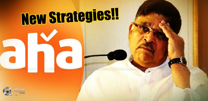 Allu-Aravind-Designing-Strategies-To-Improvise-Aha