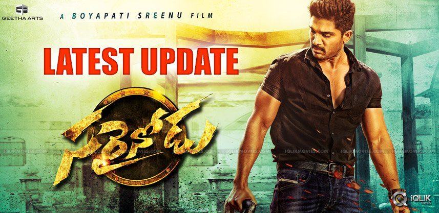 costly-set-song-in-allu-arjun-sarainodu-film