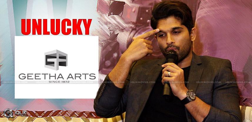discussion-on-allu-arjun-films-in-geetha-arts