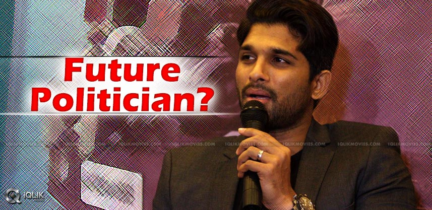 allu-arjun-speech-at-oka-manasu-audio