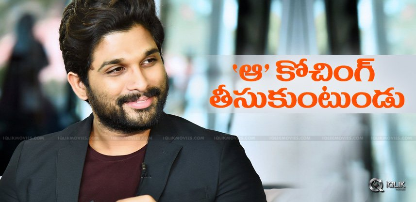 alluarjun-special-training-for-duvvadajagannadham
