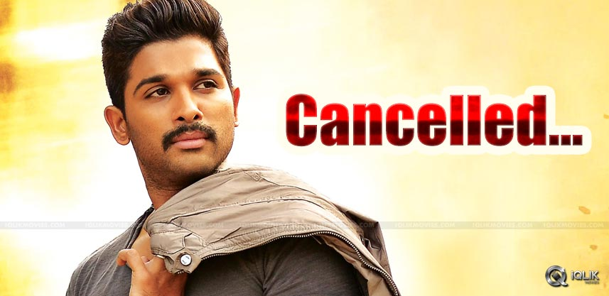 allu-arjun-cancels-his-trip-to-usa-details
