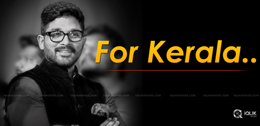 allu-arjun-announces-rs25lakhs-to-kerala