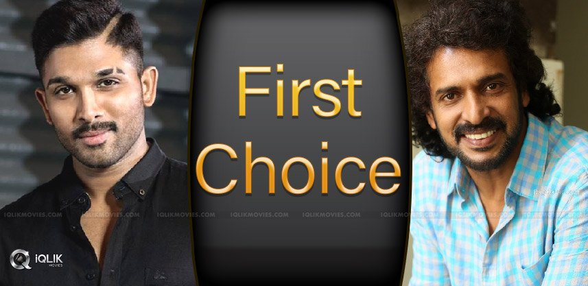 upendra-is-the-first-choice-for-allu-arjun