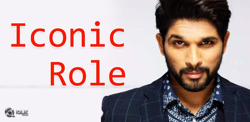 allu-arjun-middle-aged-role-in-icon