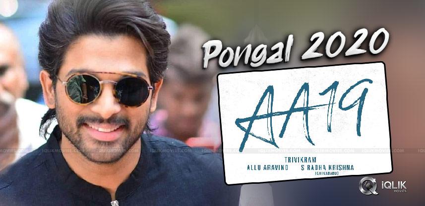 allu-arjun-trivikram-pongal-release