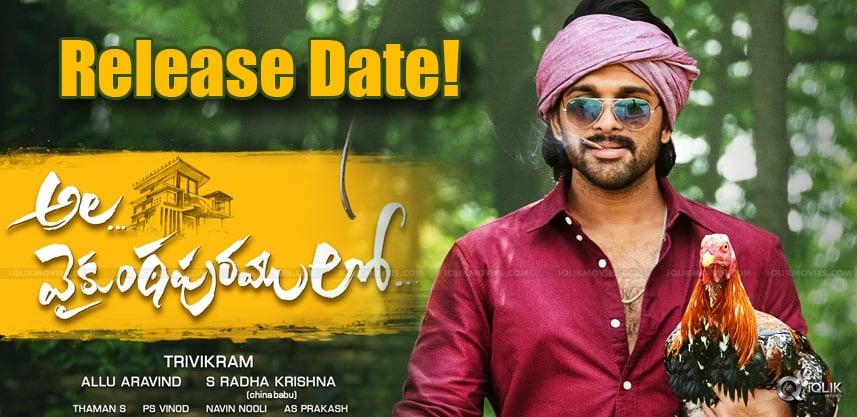 ala-vaikuntapuramlo-release-date-locked