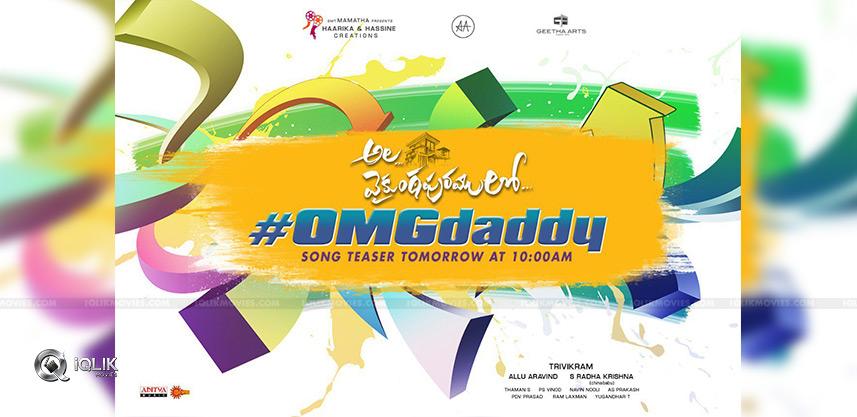 ala-vaikuntapurramulo-omgdaddy-song-promo-soon