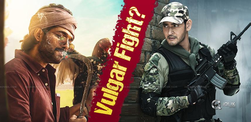 Allu Arjun, Mahesh & Vulgar Fight?