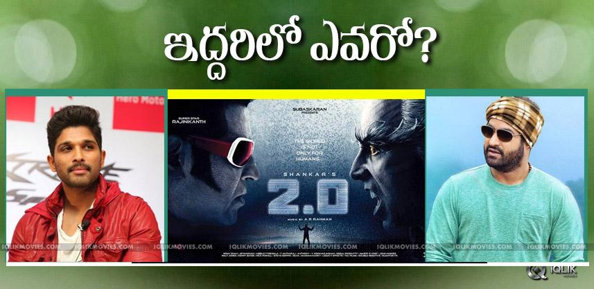 allu-arjun-or-jr-ntr-in-shankar-robo2-movie