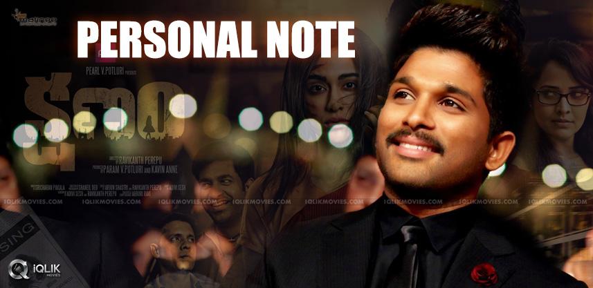 allu-arjun-personal-note-about-kshanam-film