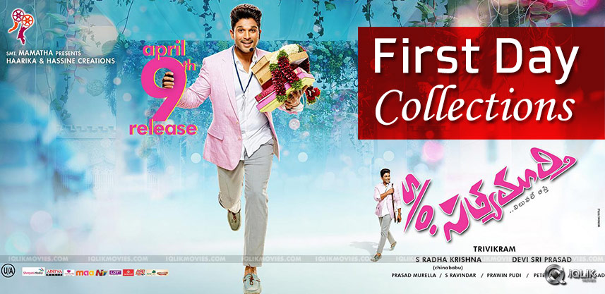 son-of-satyamurthy-first-day-usa-collections