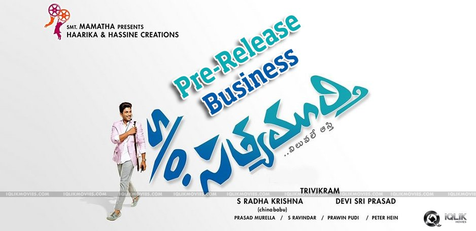 bunny-son-of-satyamurthy-prerelease-business