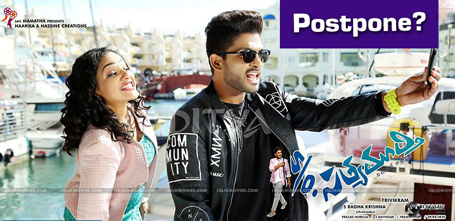 allu-arjun-son-of-satyamurthy-to-be-trimmed