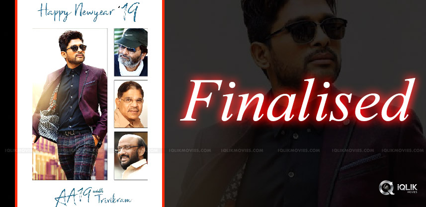 trivikram-allu-arjun-movie-finalised