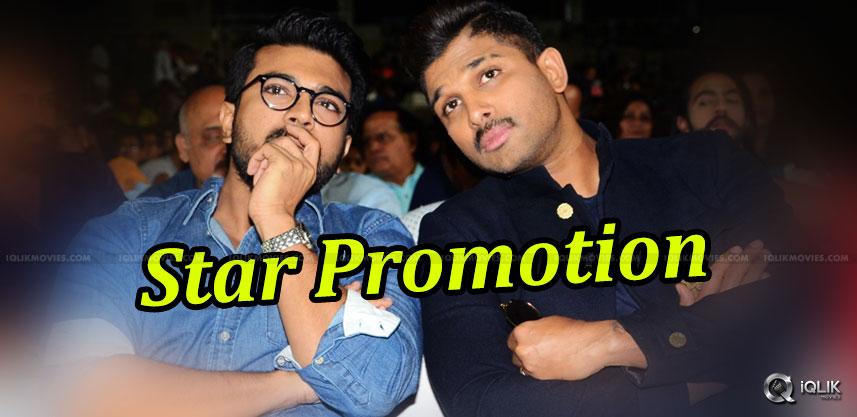 allu-arjun-and-ram-charan-promoting-movies