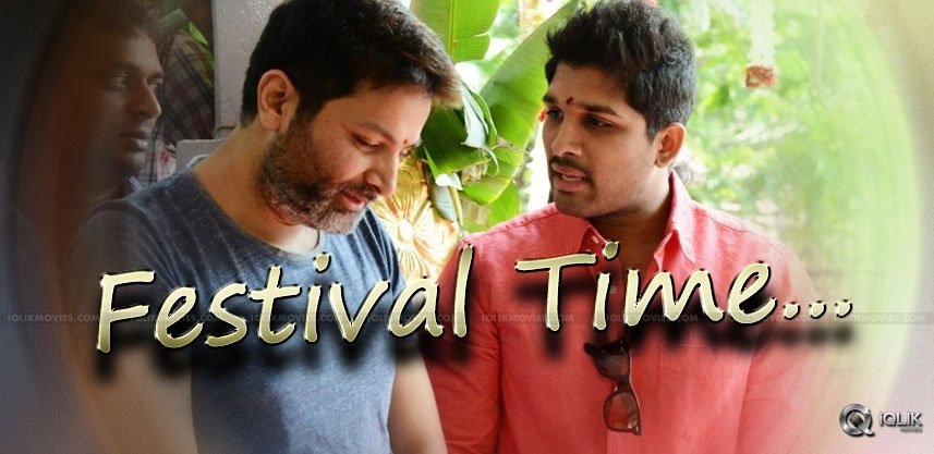 bunny-and-trivikram-movie-arrives-for-sankranthi