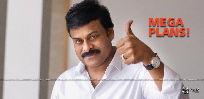 allu-arvind-big-plans-for-chiru-151st-film