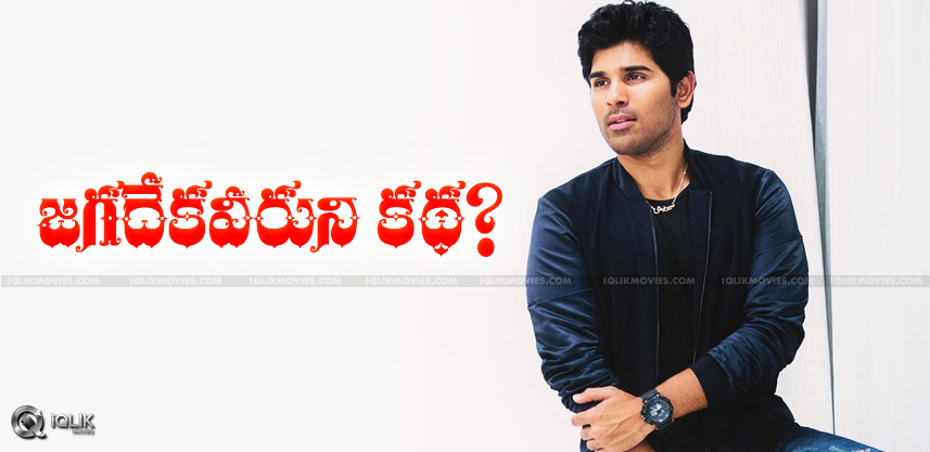 allusirish-new-film-titled-jagadekaveeruni-katha