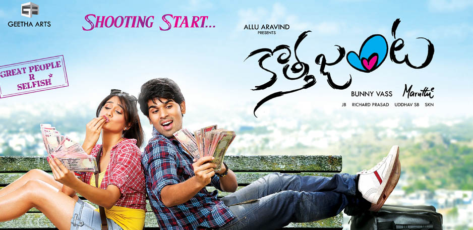 Allu-Sirish-039-Kotha-Janta039-first-look