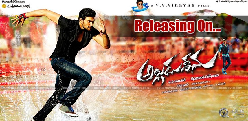 telugu-movie-alludu-seenu-releasing-on-25th-july