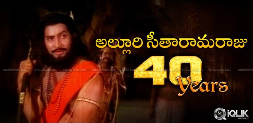 Alluri-Seetharama-Raju-Completes-40-years
