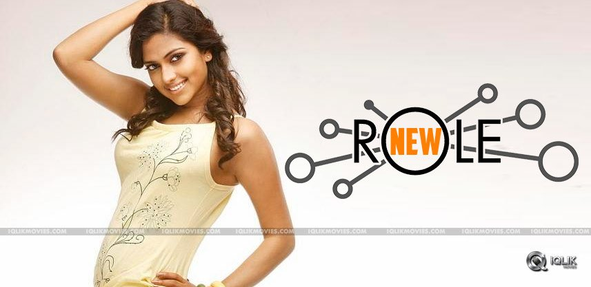 amala-paul-turns-as-producer-details