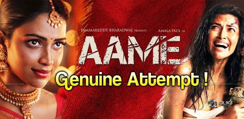 amala-paul-aame-genuine-film