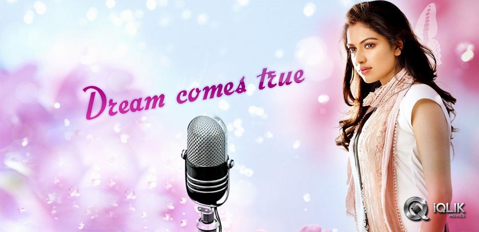 Amala039-s-dream-comes-true
