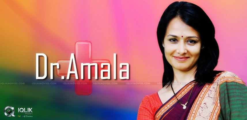 amala-akkineni-to-act-in-a-tamil-serial