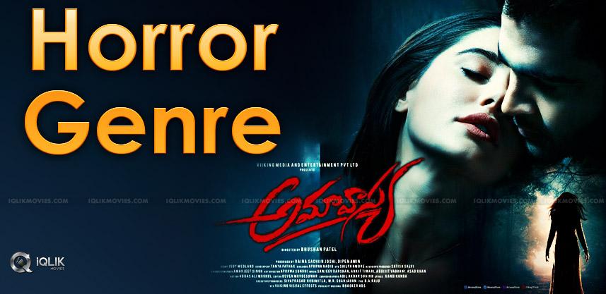 Sachiin-Joshi-New-Movie-In-Telugu