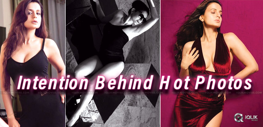 what-is-the-intention-of-ameesha-patel