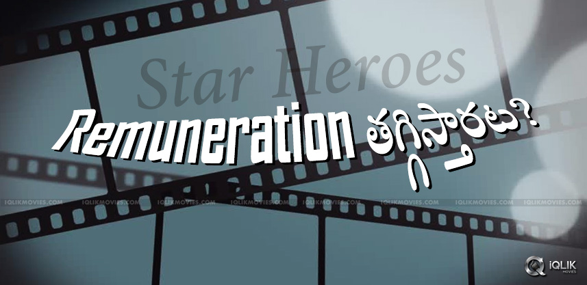 currencyban-effect-on-starheroes-remuneration