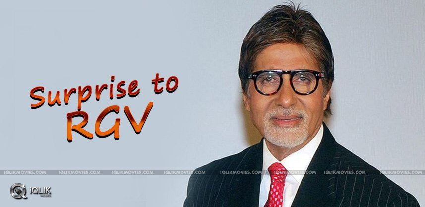 amitabh-visits-rgv-office-company