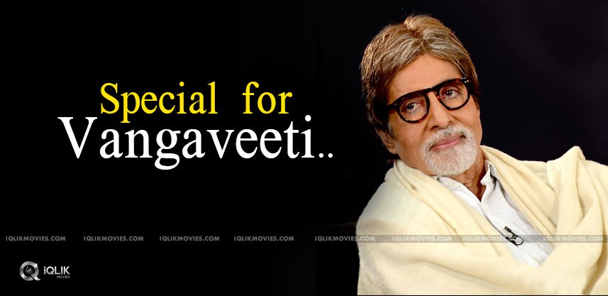 updates-on-amitabh-attending-vangaveeti-event